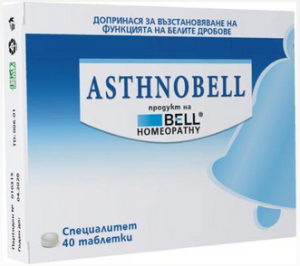 Asthnobell